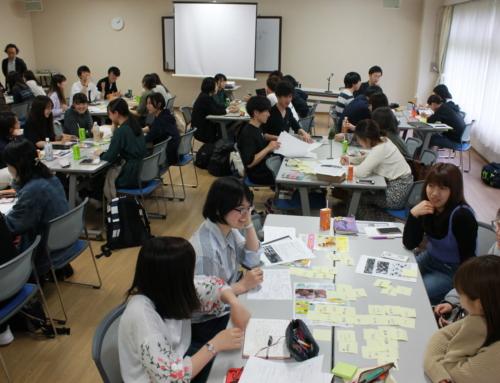 東北芸術工科大学デザイン工学部企画構想学科との連携スタート